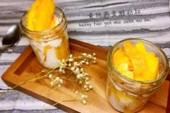 黄桃燕麦酸奶杯