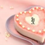 浪漫七夕,粉嫩嫩的慕斯蛋糕