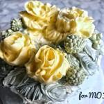 花环蛋糕#相约MOF#