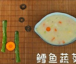 鳕鱼蔬菜粥