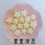 宝宝酸奶溶豆,星星溶豆