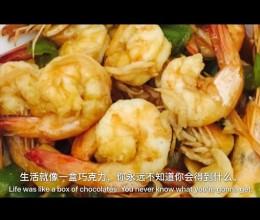 青椒闷明虾