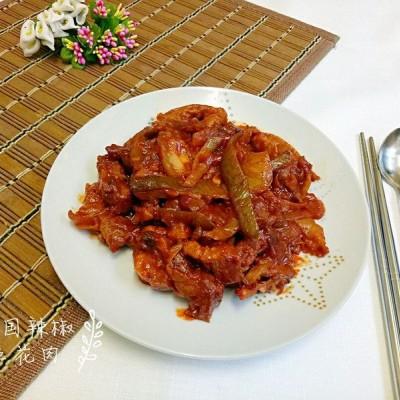 韩国辣椒五花肉