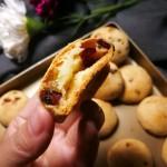 """蔓越莓麻薯面包#享""""美""""味#"""