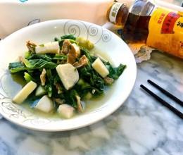 小白菜炖芋头#金龙鱼外婆乡小榨菜籽油 最强家乡菜#