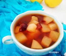 红枣冰糖贡梨水#每道菜都是一台食光机#