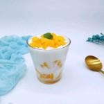 芒果酸奶杯#让爱不负好食光#