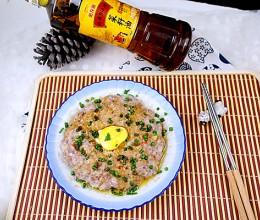 瓜咸蒸肉饼#金龙鱼外婆乡小榨菜籽油 最强家乡菜#