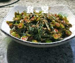豆瓣拌空心菜