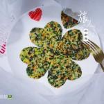 芹菜叶胡萝卜蛋饼