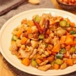 超级下饭菜——宫保鸡丁