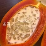 原只木瓜炖雪蛤
