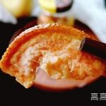 烤柚子皮#跨界烤箱 探索味来#