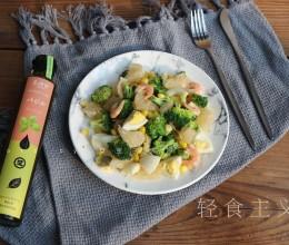 鲜虾果蔬低脂沙拉
