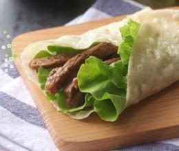 黑椒嫩牛肉卷饼(黑椒嫩牛五方)