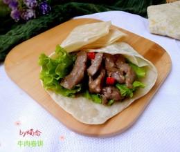电饼铛食谱-嫩牛肉卷饼