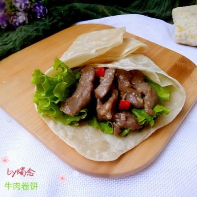 電餅鐺食譜-嫩牛肉卷餅