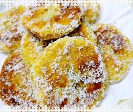 中原柿子饼