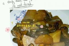 冬菇烧萝卜