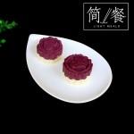 紫薯山藥糕