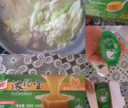 排骨白菜豆腐煲