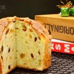 【圣诞面包-潘妮托尼】——COUSS CO-750A出品