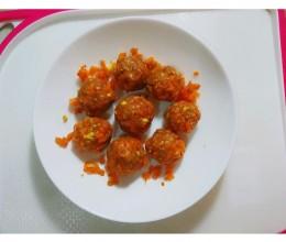胡萝卜肉丸