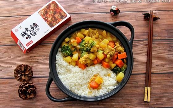 咖喱鸡腿饭#安利咖喱快手菜#