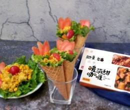 时蔬咖喱炒饭脆筒
