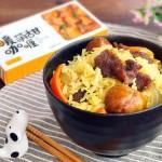咖喱牛肉抓飯