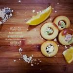 玛尔岛——香橙巧克力甜甜圈蛋糕