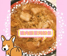猪肉酸菜炖粉条