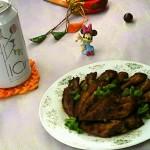辣烤鸡翅#美的FUN烤箱,焙有FUN儿#