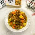 咖喱牛肉#安记咖喱慢享菜#