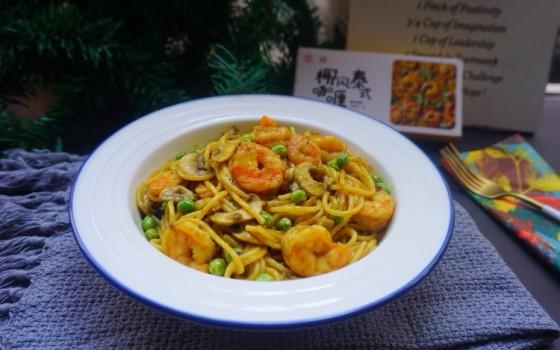 咖喱口蘑虾仁意面