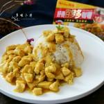 咖喱鸡肉饭#百梦多Lady咖喱#