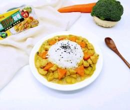 咖喱鸡丁胡萝卜爱心饭#百梦多Lady咖喱#