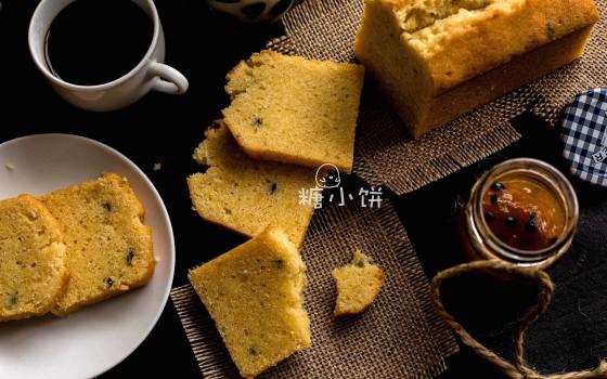 【百香果磅蛋糕】