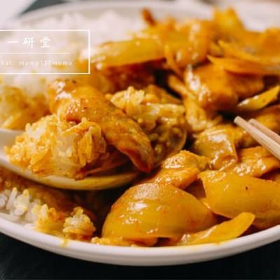 【一人食】咖喱鸡肉饭#百梦多Lady咖喱#