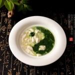 青汁磷虾豆腐羹