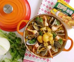 原锅咖喱海鲜焗饭