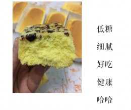 低糖蔓越莓戚风蛋糕