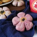 紫薯豆沙酥