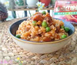 红烩西红柿牛肉饭