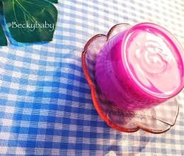 红心火龙果玫瑰酸奶