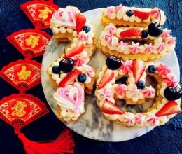 """新春""""福""""到蛋糕"""