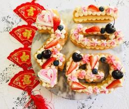 """新春""""福""""到字体蛋糕"""