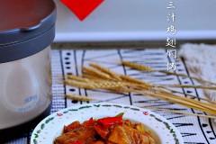 红红火火过大年   三汁焖锅(鸡翅版)