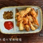油炸豆腐鱼