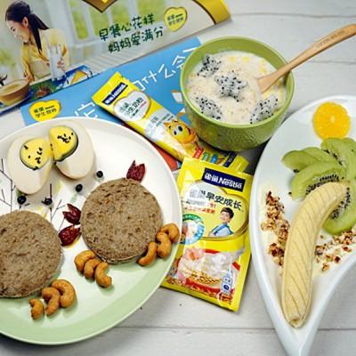 營養早餐-奇幻沙灘